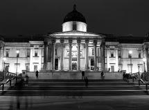 Galleria nazionale Fotografia Stock Libera da Diritti