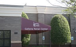 Free Galleria Renal Center Sign Royalty Free Stock Images - 94215209