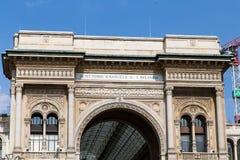 Galleria Vittorio Emanuele II Lizenzfreies Stockfoto
