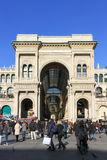 Galleria Vittorio Emanuele II, Milan Royalty Free Stock Photos