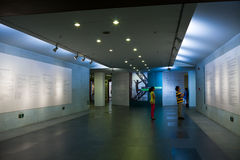 Gallery of Guangdong Museum of Art Stock Photography