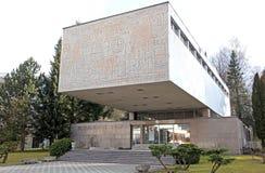 Gallery of Ludovit Fulla, Ruzomberok Stock Image