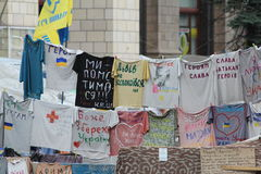 Gallery of T-shirts of the participants of Maidan in memory of those killed on the barricades of Maidan, Kiev, Ukraine Stock Photo