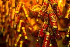 Galletas chinas del fuego del Año Nuevo Fotos de archivo