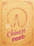 Galletas de la suerte chinas Kraft de la comida del cartel Imagen de archivo