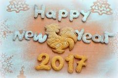 Galletas del Año Nuevo 2017 de la Navidad Imagenes de archivo