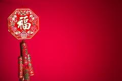 Galletas del fuego para el saludo chino del Año Nuevo Fotografía de archivo