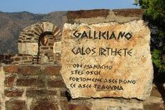 Gallicianà ²,卡拉布里亚 库存图片