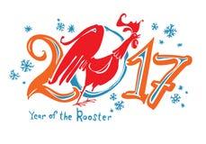 gallo 2017 ilustración del vector