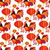 Gallo chino del Año Nuevo en el modelo blanco del fondo libre illustration