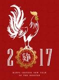 Gallo chino del oro de la pintura de la mano del Año Nuevo 2017