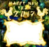 Gallo chino 2017 nuevo Year& x27; fondo del diseño de s Imagenes de archivo