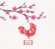 Gallo chino y fondo del Año Nuevo del flor stock de ilustración