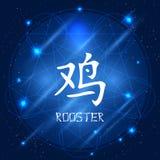 Gallo cinese del segno dello zodiaco Immagini Stock Libere da Diritti