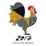 Gallo con malla del oro y modelos hechos a mano Símbolo de 2017 para su diseño stock de ilustración