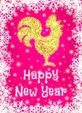 Gallo de cacareo del brillo del oro con las chispas en rosa Imagen de archivo