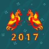 Gallo de dos fuegos, símbolo 2017 en el calendario chino Fotos de archivo libres de regalías