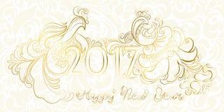 Gallo de oro y la Feliz Año Nuevo 2017 de la frase Imágenes de archivo libres de regalías