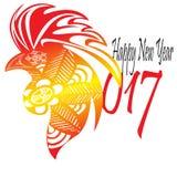 Gallo del fuego de la Feliz Año Nuevo 2017 Imagen de archivo libre de regalías