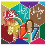 Gallo del fuoco del buon anno 2017 con fondo royalty illustrazione gratis
