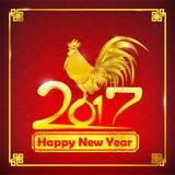 Gallo del rojo del estilo del arte del chino de la Feliz Año Nuevo 2017 Foto de archivo