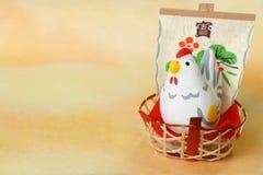 Gallo japonés del Año Nuevo aislado Foto de archivo
