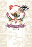 Gallo nella carta giapponese del nuovo anno della corona illustrazione vettoriale
