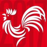 Gallo, nuovo anno cinese dipinto a mano e felice 2017 Fotografia Stock Libera da Diritti