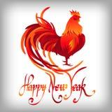 Gallo rojo Año Nuevo chino feliz 2017 Vector Fotografía de archivo