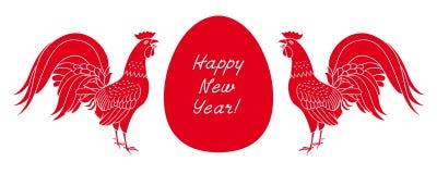Gallo rojo Ilustración drenada mano libre illustration