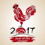 Gallo rosso, calligrafia cinese Immagine Stock Libera da Diritti