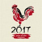 Gallo rosso, calligrafia cinese, illustrazione di vettore Fotografia Stock