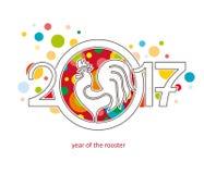 Gallo, símbolo de 2017 Fotografía de archivo