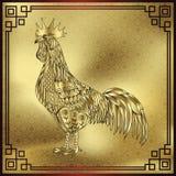 Gallo, simbolo cinese dello zodiaco dei 2017 anni Vettore variopinto Immagine Stock