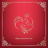 Galo chinês feliz do ouro do ano novo Fotos de Stock