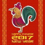 Galo como o símbolo animal do ano novo chinês 2017 Fotografia de Stock Royalty Free