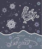 Galo do ano novo com rotulação e queda de neve Fotos de Stock Royalty Free