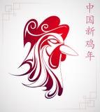 Galo vermelho como o símbolo do ano novo chinês 2017 Foto de Stock