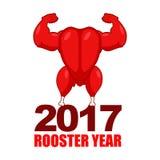 Galo vermelho forte Símbolo vermelho do galo do ano novo Poderoso cozido ilustração stock