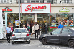 Galway Supermac`s entrance. Galway, Ireland June 2017,City Center, Supermac`s entrance Stock Photos