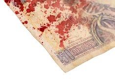 50 Gambianer-Dalasibanknote, blutig lizenzfreies stockfoto