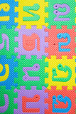 Game alphabet Thailand Stock Photo