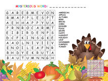 Game for children. Find all words (horizontal, vertical and diagonal). Use the remaining letters to find the mystery word Royalty Free Stock Image