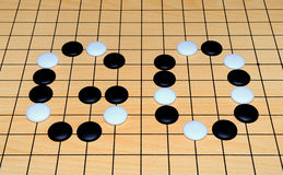 Game of Go Stock Photography