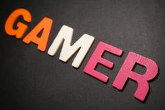 gamer 免版税库存照片