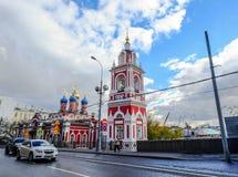 Gamla byggnader i Moskva, Ryssland Royaltyfria Foton