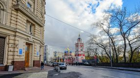 Gamla byggnader i Moskva, Ryssland Royaltyfri Bild