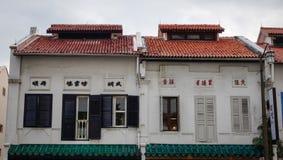 Gamla byggnader på kineskvarteret i Singapore Fotografering för Bildbyråer