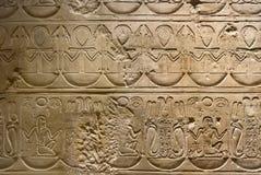 Gamla Egypten symboler Arkivfoto