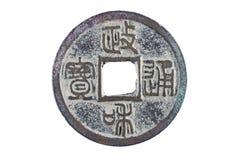 gamla kinesiska pengar Royaltyfri Fotografi